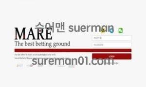 메어 신규 MAREBET.COM 토토사이트 신규사이트 먹튀검증 먹튀검증심사