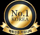 먹튀검증 커뮤니티